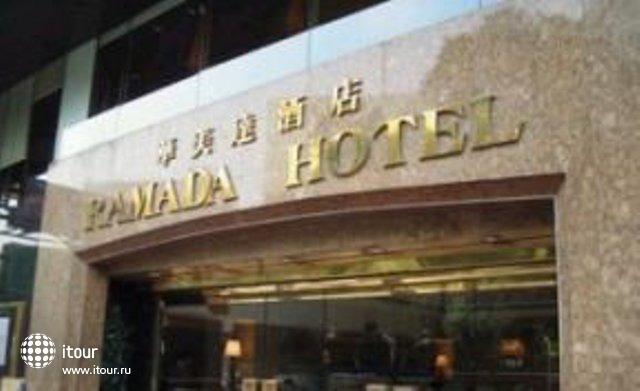 Ramada Hotel Kowloon 7