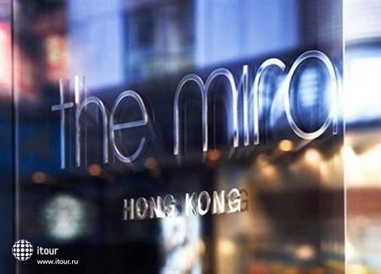 The Mira Hong Kong 1