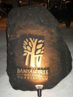Banyan Tree Maldives Vabbinfaru 4