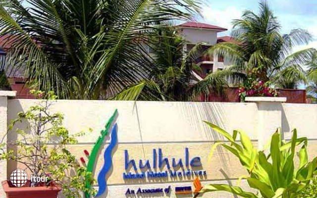 Hulhule Island 7