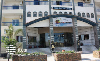 Hurghada Pharaoh Club Hotel  6