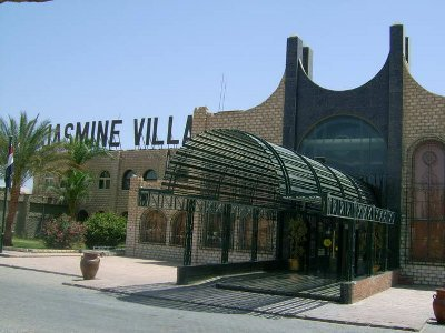 Jasmine Village 1
