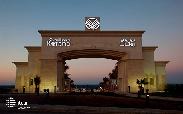 Coral Beach Resort (ex. Coral Beach Rotana Resort) 2