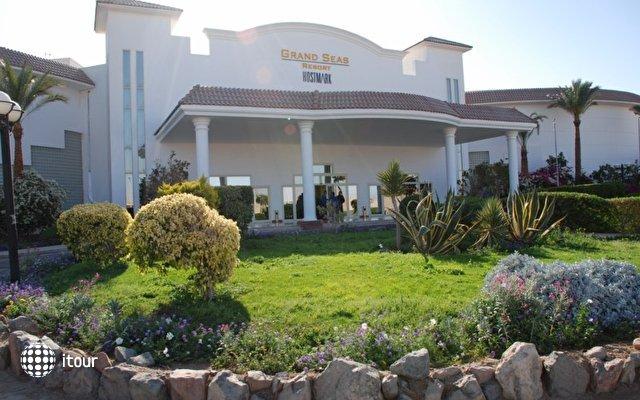 Grand Seas Resort Hostmark 4
