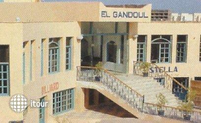 El Gandoul 2