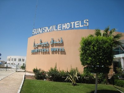 Reemyvera Sun & Smile Hotels 1