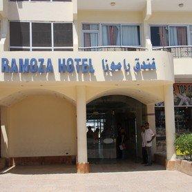 New Ramoza 6