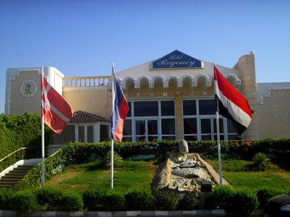 Regency Lodge Sharm 1