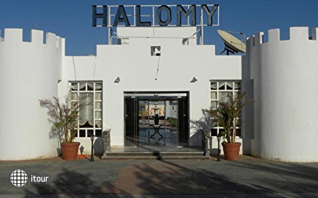 Halomy Naama Bay Resort (ex. Halomy Sharm Village) 2
