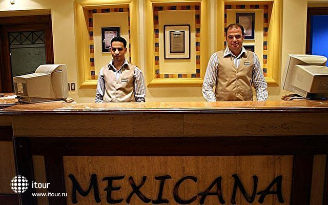 Mexicana Sharm Resort (ex. Creative Mexicana Sharm Resort)  7
