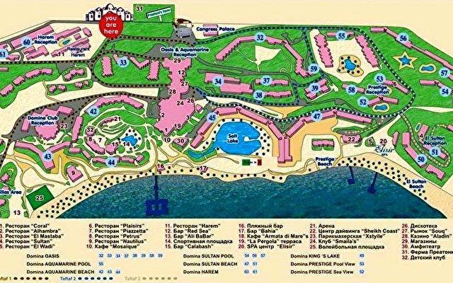 Схема отеля отеля Domina Coral Bay Prestige Hotel 5* (Домина Корал Бей Престиж Отель) .