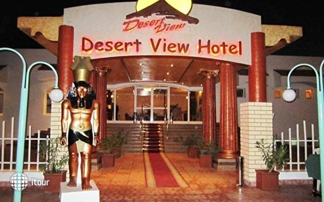 Desert View Resort 2