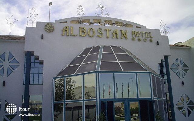 Al Bostan 1