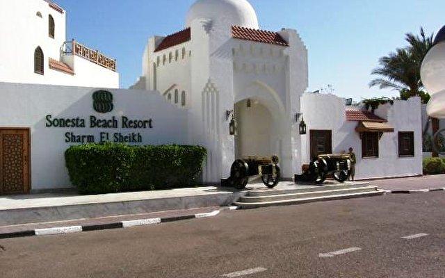 Sonesta beach resort casino sharm casino mobridge sd