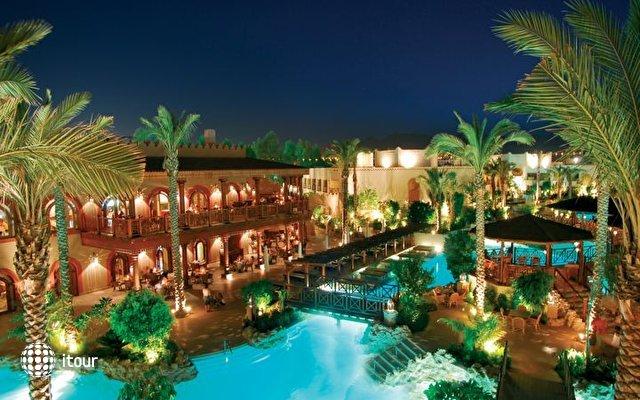 Ghazala Gardens 1