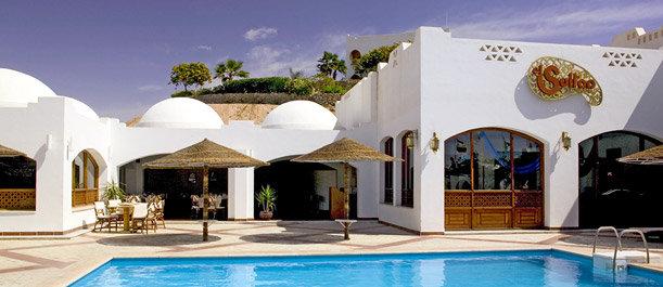 Domina Coral Bay Sultan Hotel 12