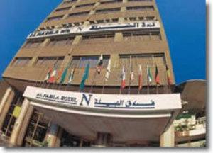 Al Nabila 1