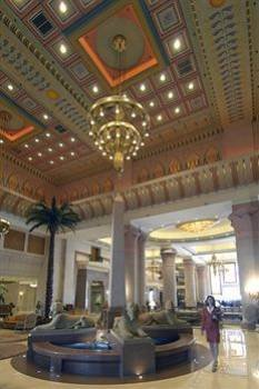 Intercontinental Cairo Citystars 6