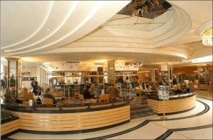 Iberotel Cairo Hotel & Casinosino 2