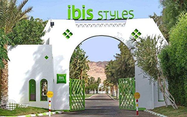 Ibis Style Dahab Lagoon Resort 1