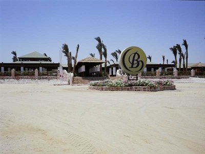 Abu Dabbab Diving Lodge 7