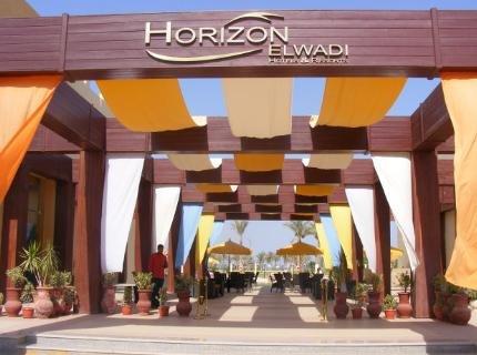 Horizon El Wadi 2