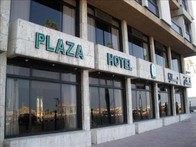 Plaza Hotel 1