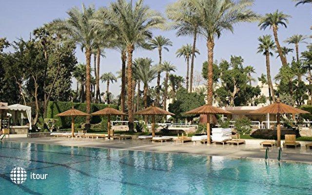 Sofitel Winter Palace Luxor 36