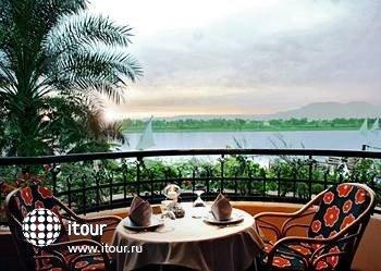 Steigenberger Nile Palace Luxor Hotel 1