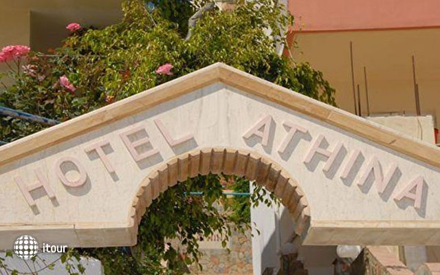 Athina Aparthotel  2