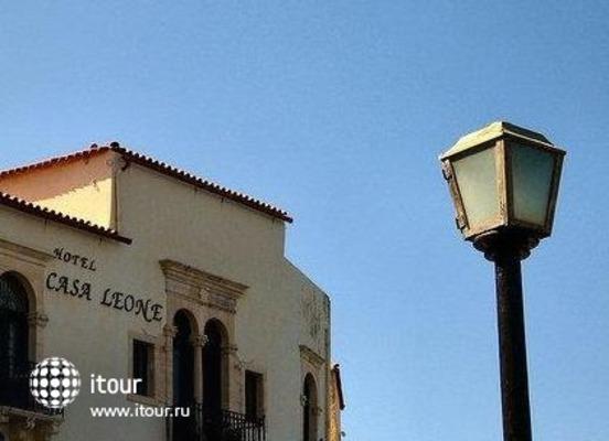 Casa Leone 1