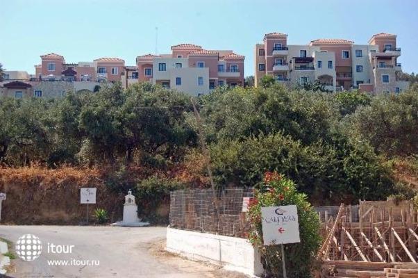 Atlantica Caldera Village 3