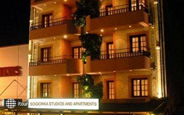 Sogiorka Apartaments 2