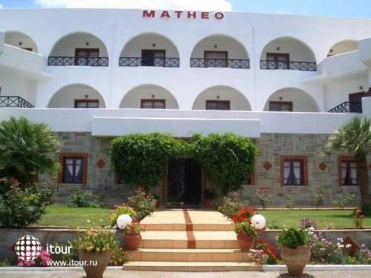 Hotel Matheo Villa & Suites 4