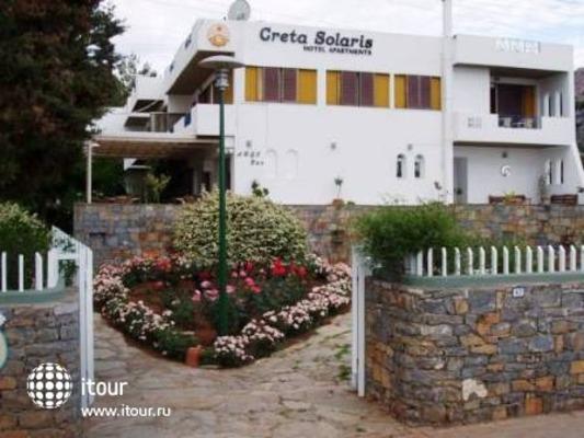 Creta Solaris Hotel Appartments 2