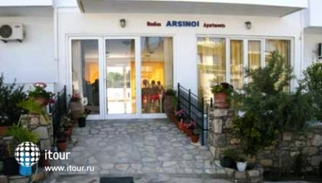 Arsinoe 7