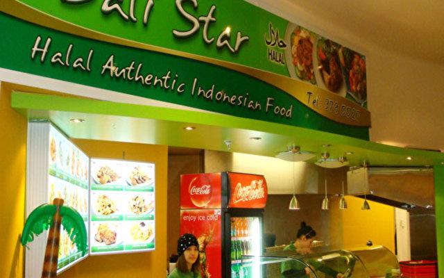 Bali Star 9