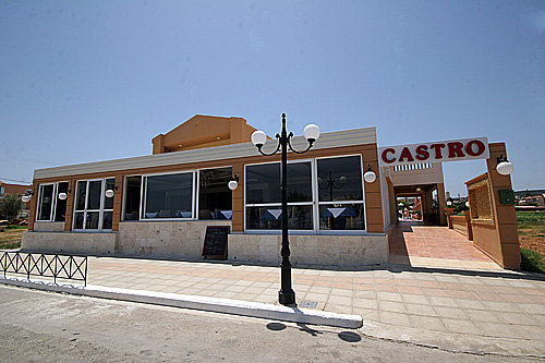 Castro Beach 3