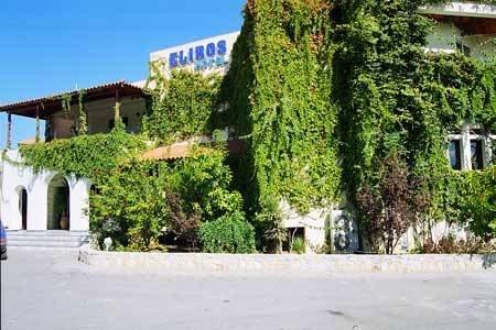 Eliros Mare Hotel 6