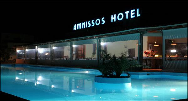 Amnissos 3