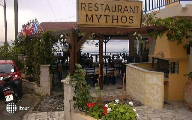 Sofia Mythos Beach 2