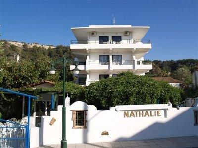 Nathalie 1