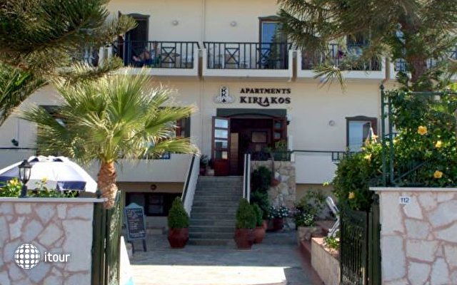 Kyriakos Apartments & Studios 2