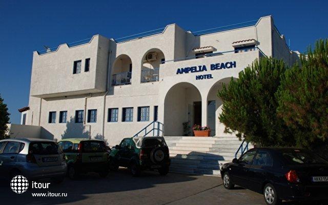 Ampelia Beach 1