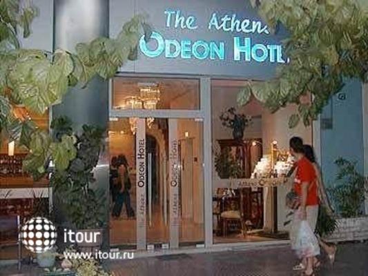 Odeon 10