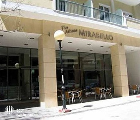 Athens Mirabello 1