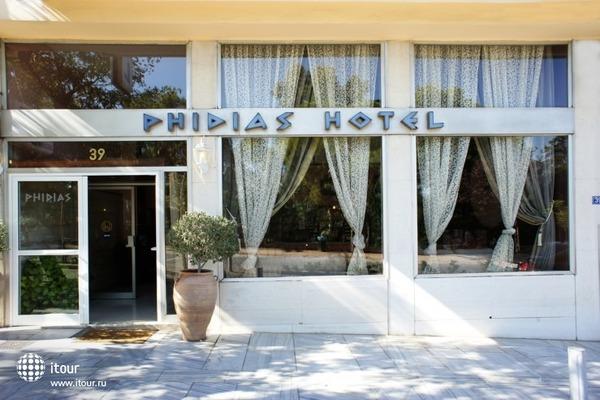 Phidias 1