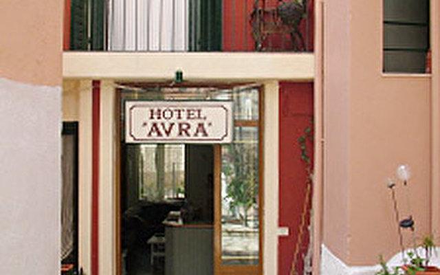Villa Avra 10