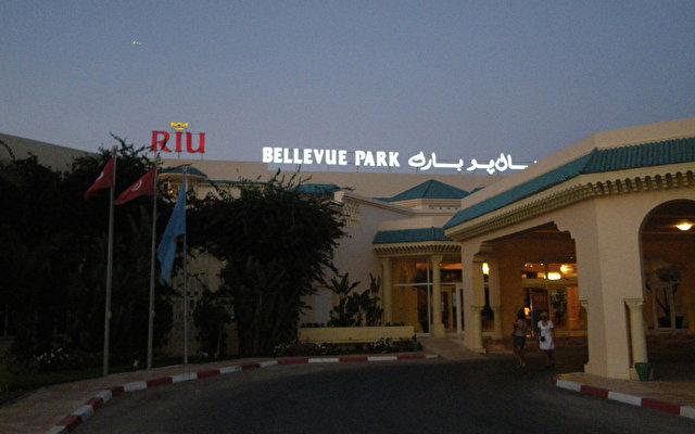 Bellevue Park Hotel (ex. Riu Bellevue Park) 77