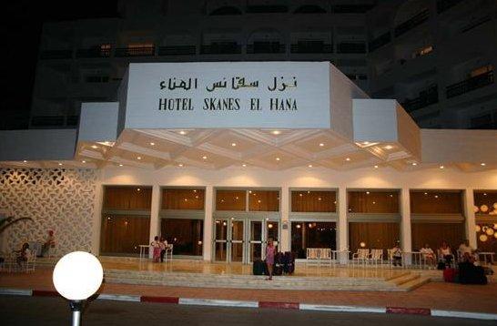 Skanes El Hana 7